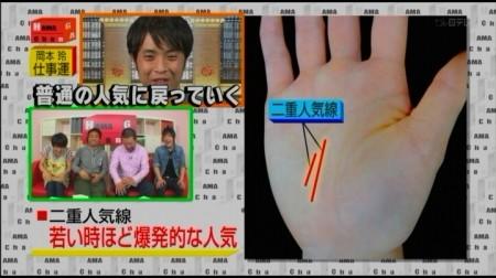 f:id:da-i-su-ki:20110428074113j:image