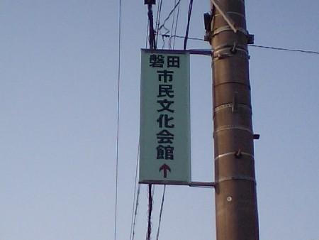 f:id:da-i-su-ki:20110429172310j:image