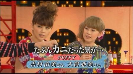 f:id:da-i-su-ki:20110501103229j:image