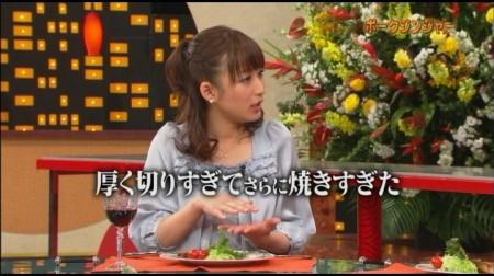 f:id:da-i-su-ki:20110501103528j:image