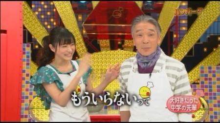 f:id:da-i-su-ki:20110501122748j:image