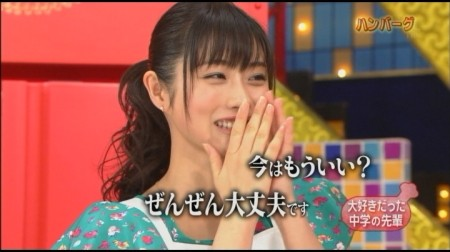 f:id:da-i-su-ki:20110501122751j:image