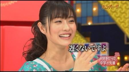 f:id:da-i-su-ki:20110501122752j:image