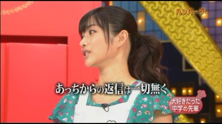 f:id:da-i-su-ki:20110501122753j:image