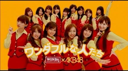 f:id:da-i-su-ki:20110501125403j:image