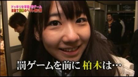 f:id:da-i-su-ki:20110502094823j:image