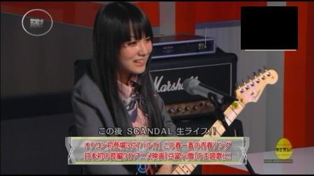f:id:da-i-su-ki:20110503002800j:image