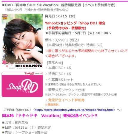 f:id:da-i-su-ki:20110503103046j:image