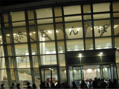 f:id:da-i-su-ki:20110505095904j:image
