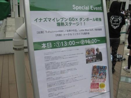 f:id:da-i-su-ki:20110505151151j:image