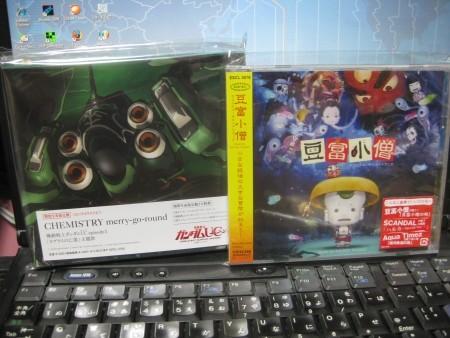 f:id:da-i-su-ki:20110505195007j:image