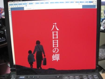 f:id:da-i-su-ki:20110506012707j:image