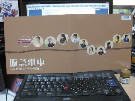 f:id:da-i-su-ki:20110506012806j:image