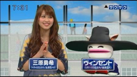 f:id:da-i-su-ki:20110507082200j:image