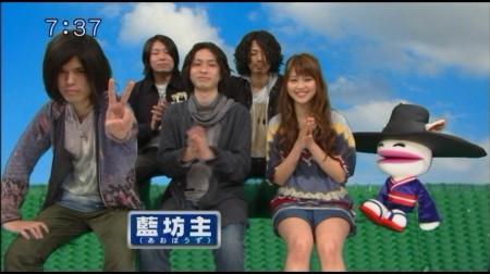 f:id:da-i-su-ki:20110507082729j:image