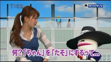 f:id:da-i-su-ki:20110507101624j:image