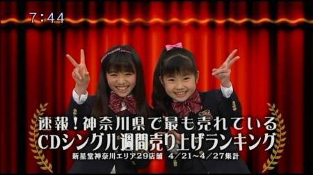 f:id:da-i-su-ki:20110507102417j:image