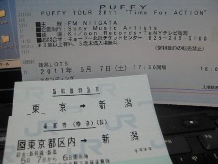 f:id:da-i-su-ki:20110507115900j:image