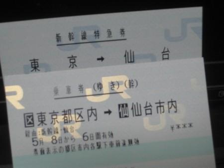 f:id:da-i-su-ki:20110508094216j:image