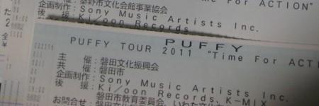 f:id:da-i-su-ki:20110509211612j:image