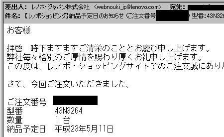 f:id:da-i-su-ki:20110510025239j:image