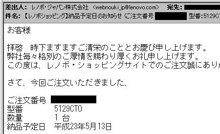f:id:da-i-su-ki:20110511195404j:image