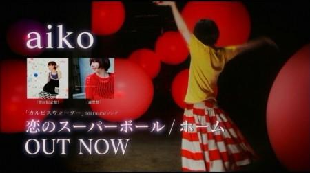 f:id:da-i-su-ki:20110511235045j:image