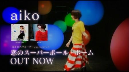 f:id:da-i-su-ki:20110511235046j:image