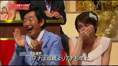 f:id:da-i-su-ki:20110512000123j:image