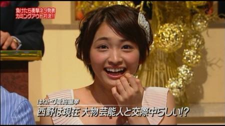 f:id:da-i-su-ki:20110512000124j:image