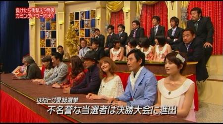 f:id:da-i-su-ki:20110512000442j:image