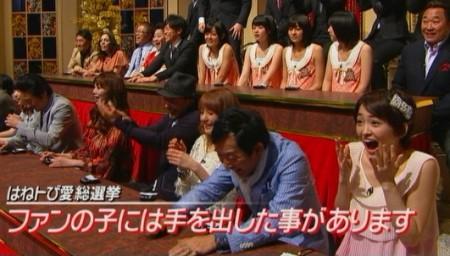f:id:da-i-su-ki:20110512001028j:image
