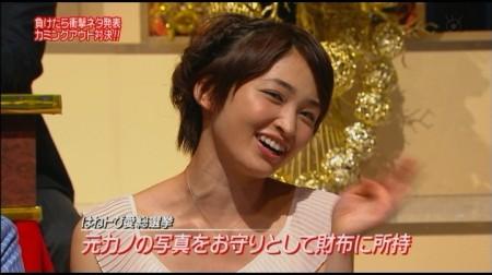 f:id:da-i-su-ki:20110512001402j:image
