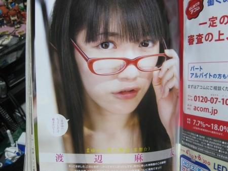 f:id:da-i-su-ki:20110512005007j:image