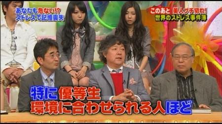 f:id:da-i-su-ki:20110512074144j:image