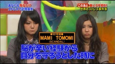 f:id:da-i-su-ki:20110512074145j:image