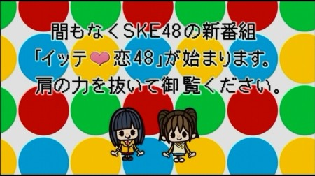 f:id:da-i-su-ki:20110512222726j:image