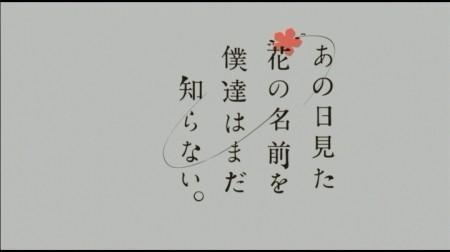 f:id:da-i-su-ki:20110512225024j:image