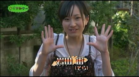 f:id:da-i-su-ki:20110514105003j:image
