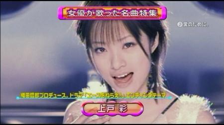 f:id:da-i-su-ki:20110514110805j:image