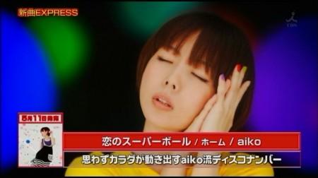 f:id:da-i-su-ki:20110514111846j:image