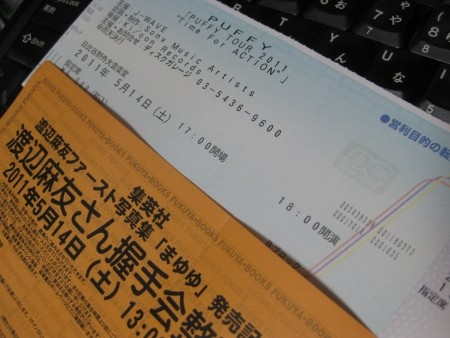 f:id:da-i-su-ki:20110514121326j:image
