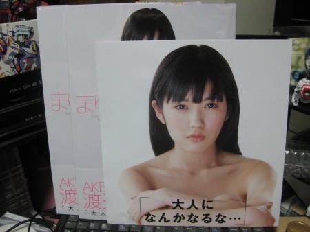 f:id:da-i-su-ki:20110514161410j:image