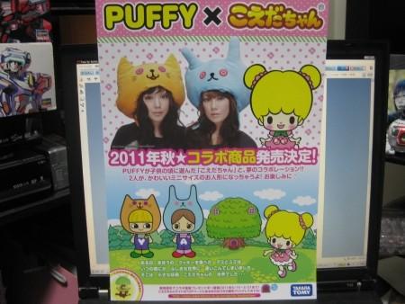 f:id:da-i-su-ki:20110515054229j:image