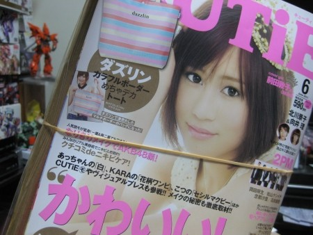 f:id:da-i-su-ki:20110515065141j:image