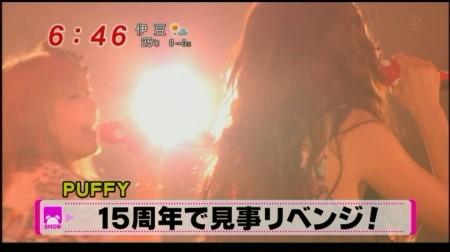 f:id:da-i-su-ki:20110516073207j:image