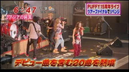 f:id:da-i-su-ki:20110516073605j:image