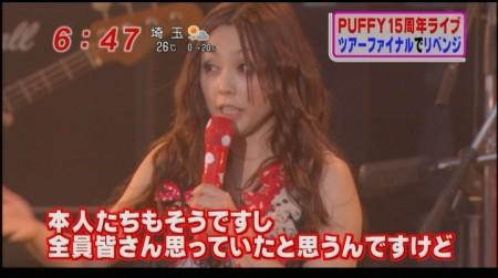 f:id:da-i-su-ki:20110516073608j:image