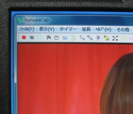 f:id:da-i-su-ki:20110517002226j:image