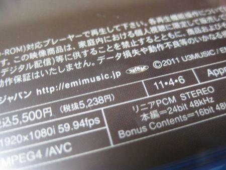 f:id:da-i-su-ki:20110517225232j:image
